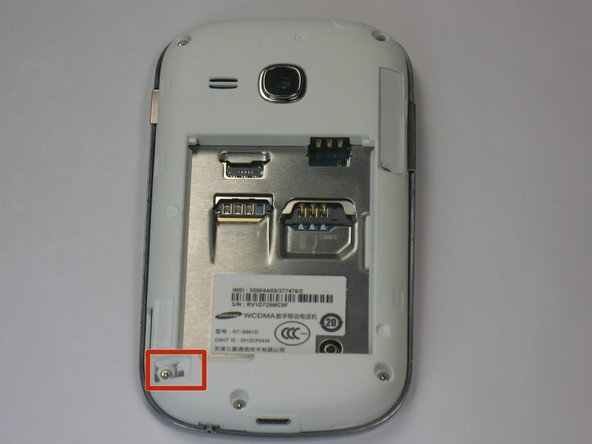 Note: one of the screws is hidden under a plastic sticker.