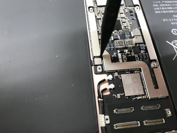 Disconnect the keyboard adapter FPC