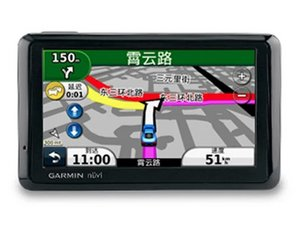 Garmin Nuvi 1375 Repair