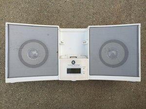 Innovative Technology iPod Docking Station IT-5022WHT Teardown