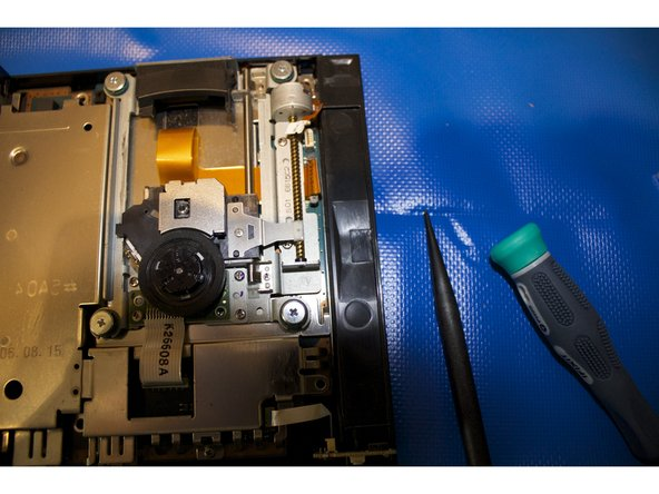 Optical drive on the motherboard