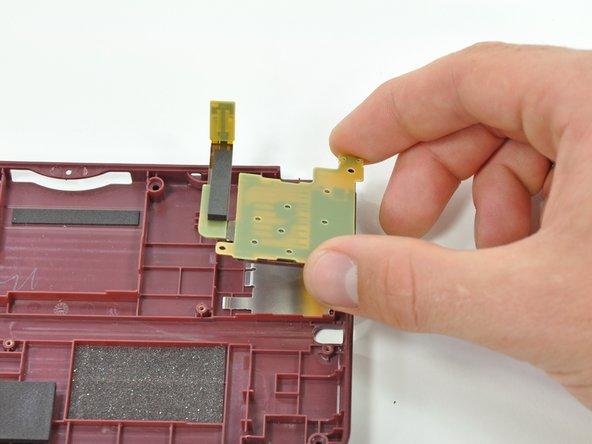 Nintendo DSi XLのSDボードの交換