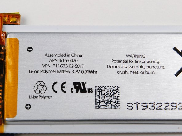 """The battery. Apple warns you right from the get-go that your iPod may melt and/or spontaneously combust: """"Potential for fire or buring."""" We assume they mean burning. It is assembled in China, so we'll give them a little slack."""