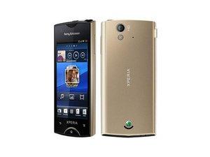 Sony Ericsson Xperia Ray Repair