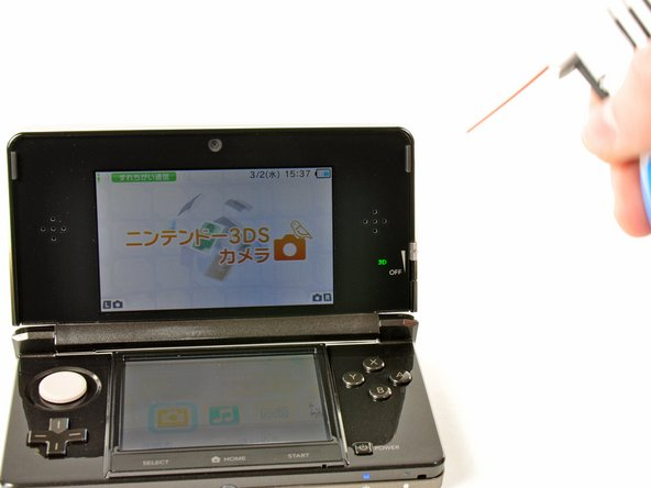 We found an interesting little feature of the 3DS by accident while blowing away some dust with canned air.