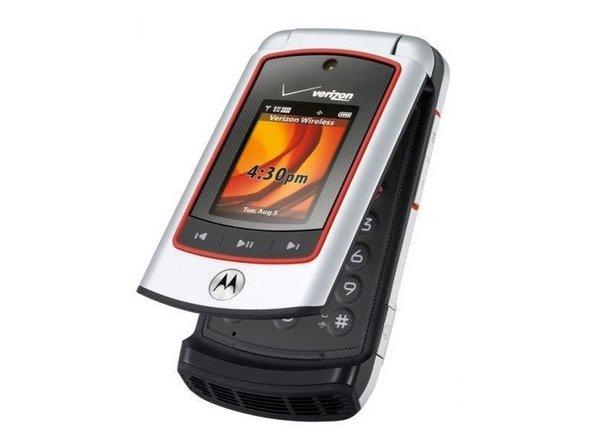 Motorola Adventure V750 Battery Replacement