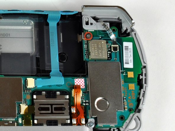 PSP Go ロジックボードの交換