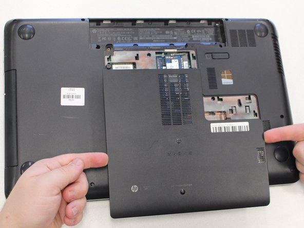 Remove the HP protect smart ventilation case.