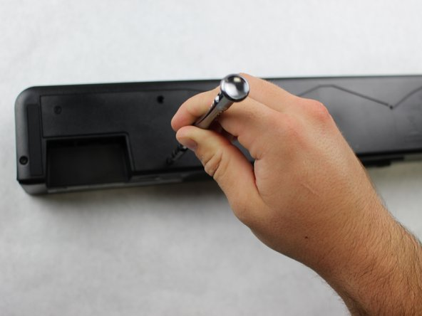 Remove five 18.25mm screws with a Phillips #2 screw driver.