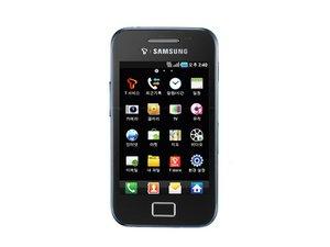 Samsung Galaxy Ace Onarım