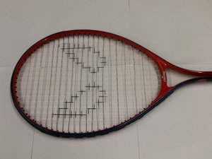 Tennis Racket Bumper Guard