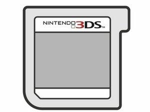 Nintendo 3DS Game Card (Cartridge) Repair