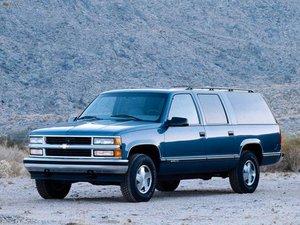 Chevrolet Suburban Repair