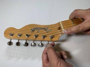 Guitar String(s)