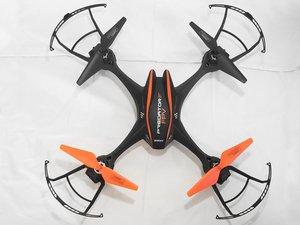 Predator FPV Quadcopter