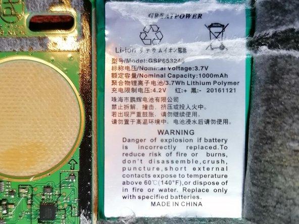 3.7V 1000mAh battery