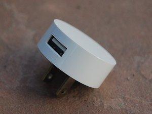 Nokia AC-16U USB Power Adapter Teardown