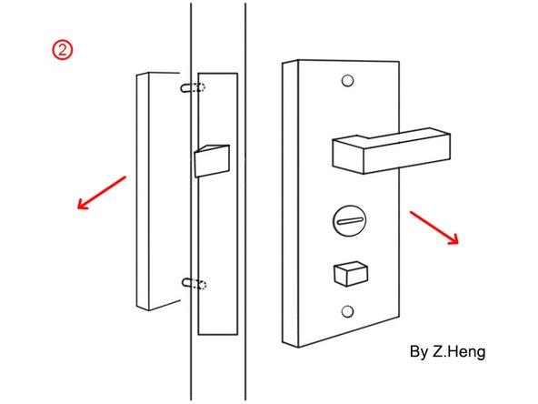 使用撬棒小心地撬起四周,即可取下两侧门把手。