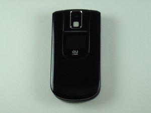 Disassembling KDDI Kyocera A5521K Battery